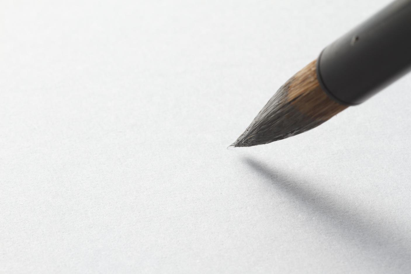 墨汁が付いた筆の先