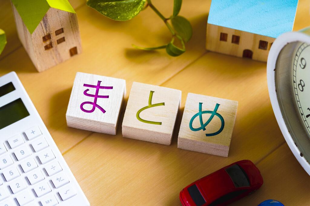 「ま」「と」「め」と書かれた積み木と電卓と時計